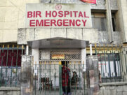 वीर अस्पताल