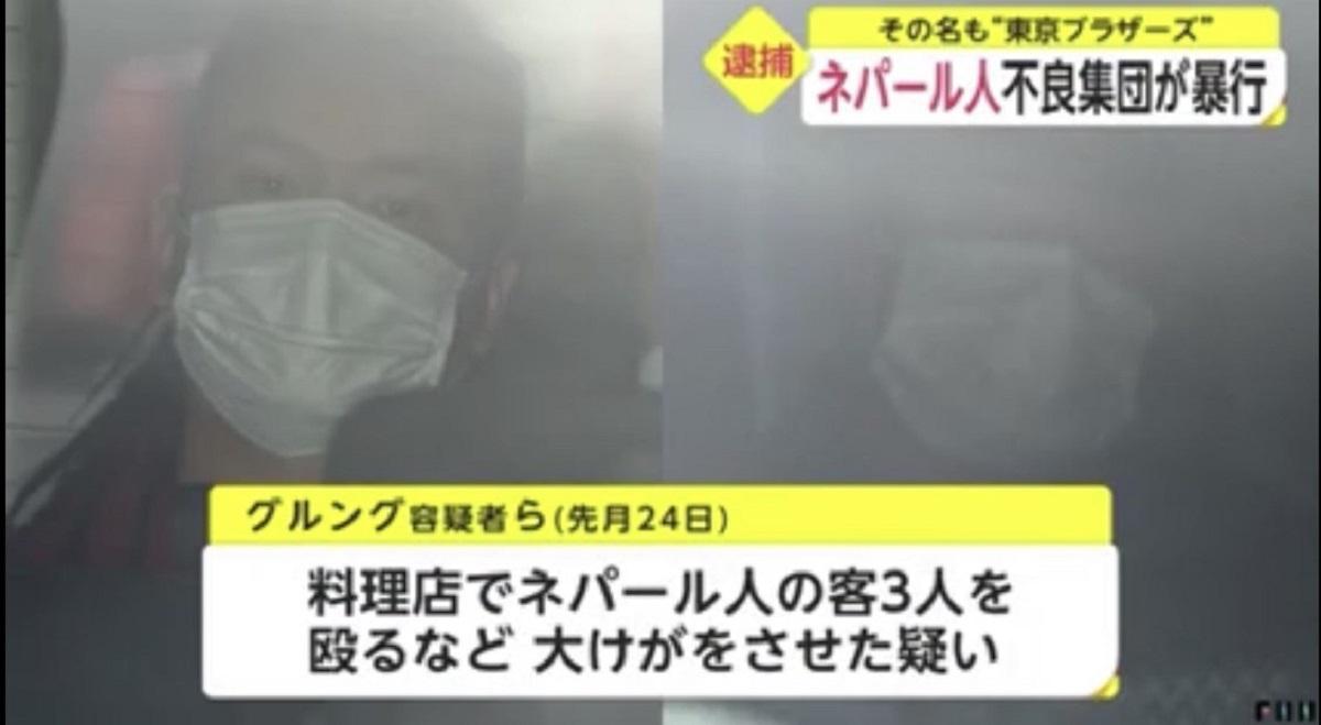 जापानको टोकियोमा पक्राउ परेका दुई नेपाली