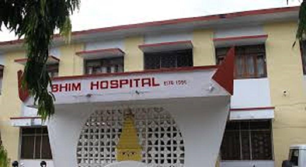 भीम अस्पताल