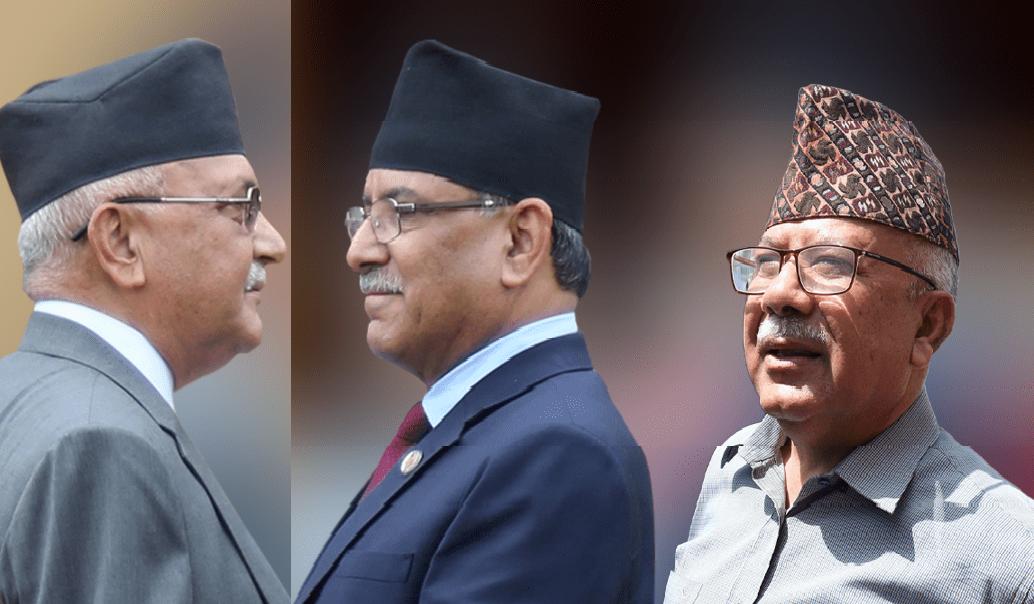 केपी ओली,पुष्पकमल दाहाल र्माद्हब नेपाल