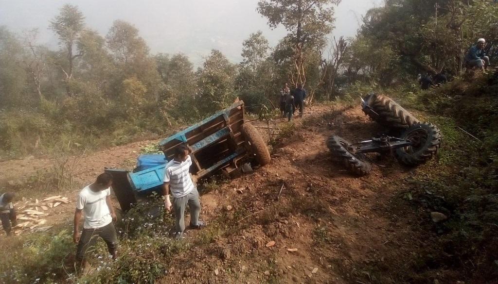 ट्रयाक्टर दुर्घटना