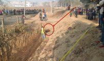 कैलालीका व्यवसायी रानाको एकाबिहानै धारिलो हतियार प्रहार गरी हत्या