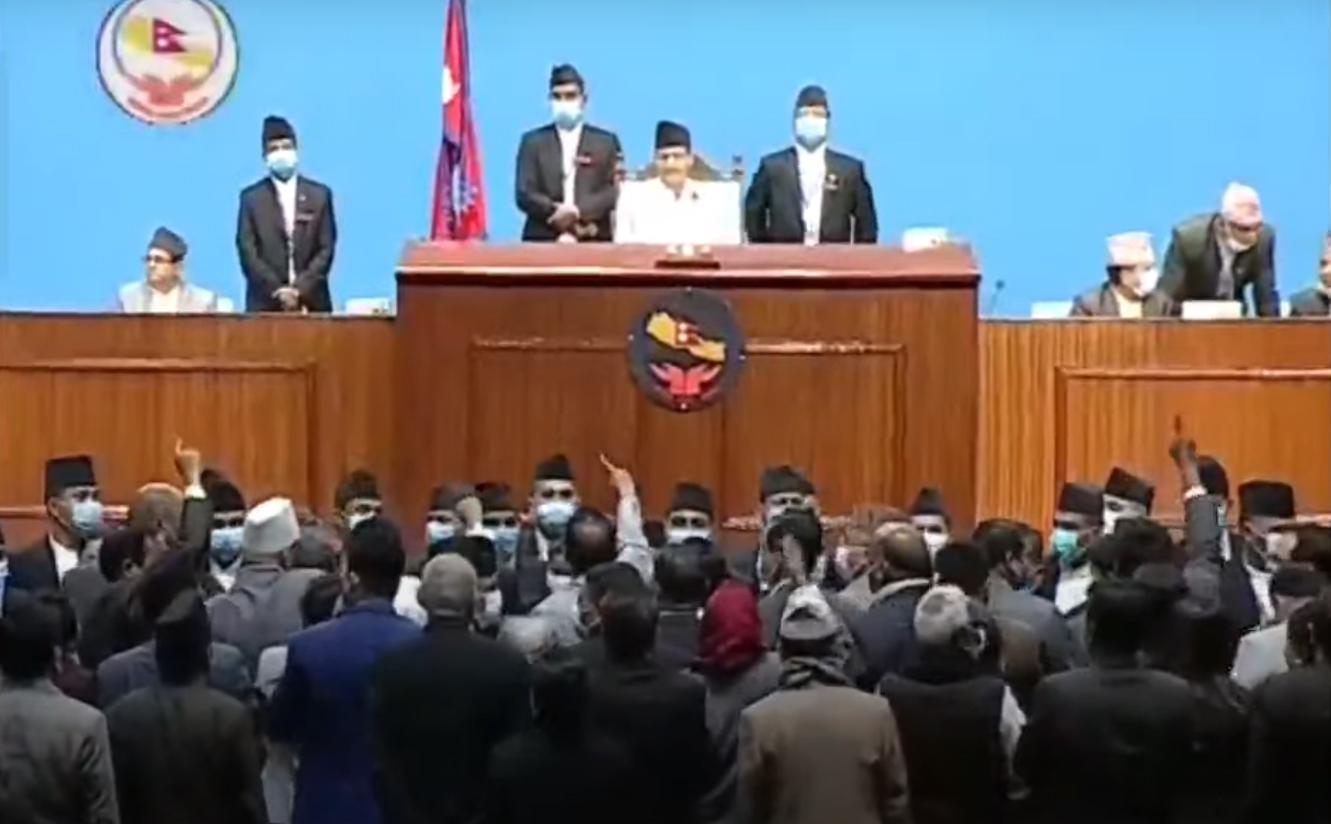 नेपाली कांग्रेसद्वारा संसदमा नाराबाजी