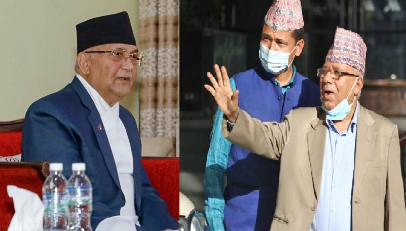 ओलीलाई bye गर्दै नेपाल , nepal ,janasanchar