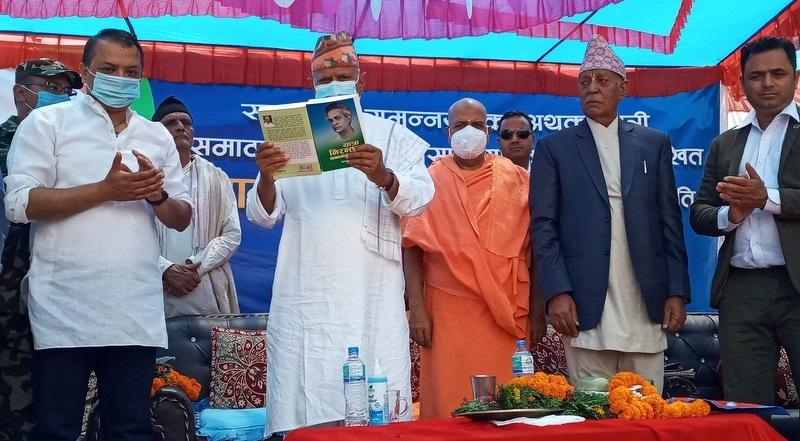 dr .rambaran yadab , janasanchar ,तिलकप्रसाद सापकोटाको 'यात्रा निरन्तर' पुस्तकको विमोचन गर्दै पूर्वराष्ट्रपति रामवरण यादव